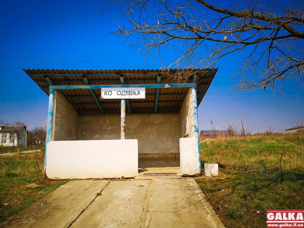 Нові околиці Франківська: як виглядає село Колодіївка (ФОТОРЕПОРТАЖ)