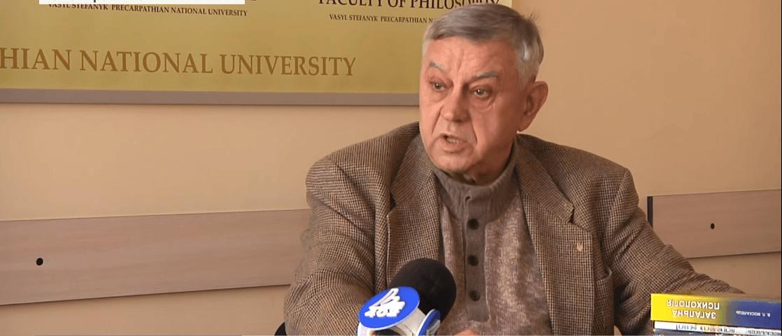 """Професор Прикарпатського університету отримав звання """"почесний"""""""