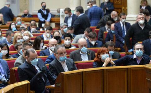 """Рада внесла до регламенту зміни, які зупиняють """"поправковий спам"""": як голосували прикарпатські депутати"""