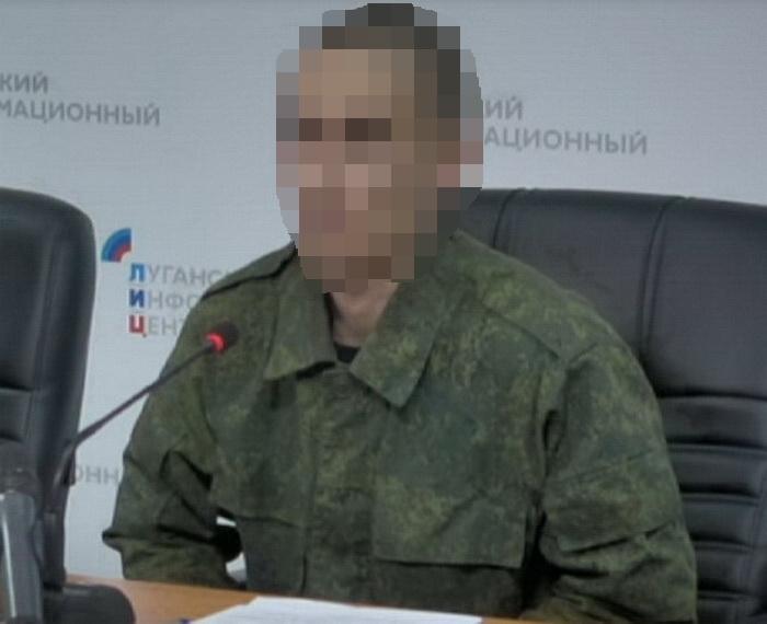 """Прикарпатські СБУшники передали до суду справу бійця так званої """"ЛНР"""""""