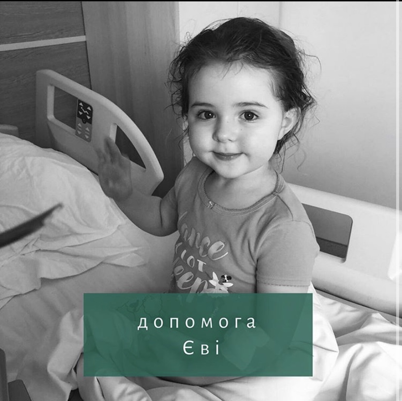 У маленької Єви з Франківська лейкоз. Вона потребує вашої допомоги