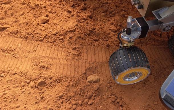 Вчені знайшли нові сліди життя на Марсі (ФОТО)