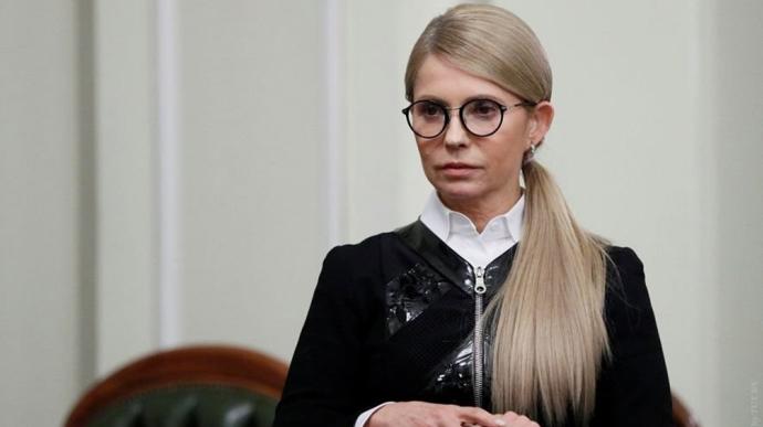 Тимошенко стала доларовою мільйонеркою