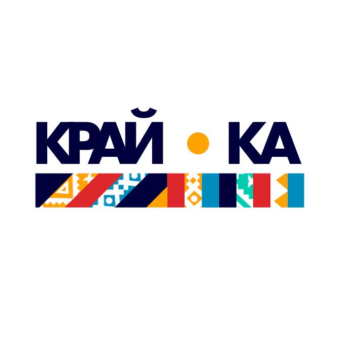 """Франківський fashion-фестиваль етновбрання """"Крайка"""" стартував онлайн (ВІДЕО)"""