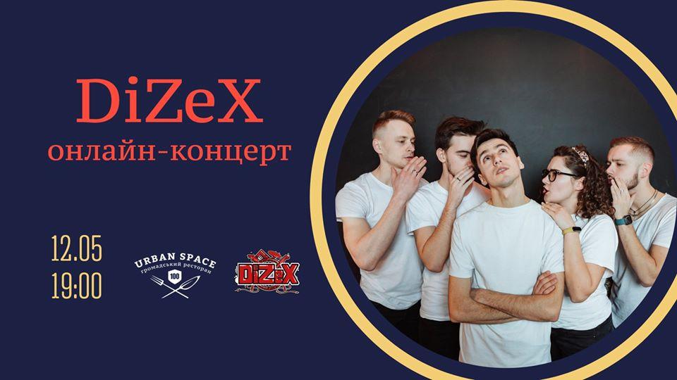 Франківців кличуть на онлайн-концерт львівського гуртуDiZex