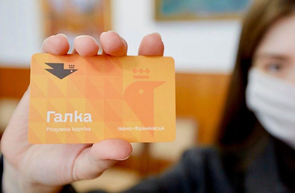 Електронний квиток: транспортні картки для пільговиків – вже у Франківську