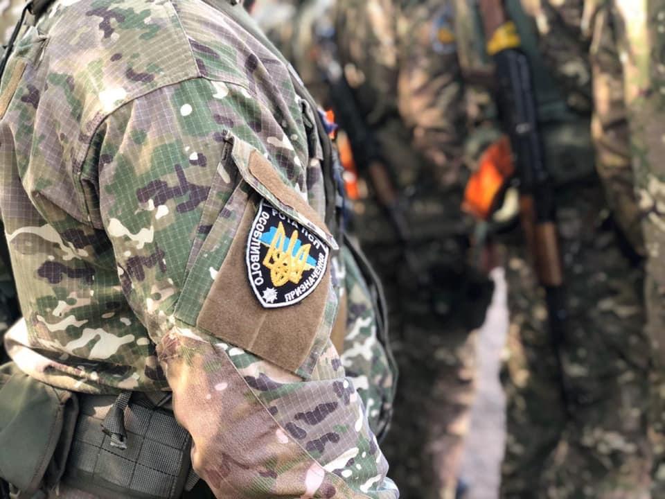 Прикарпатські поліціянти відбули на чергову ротацію в зону ООС (ФОТО)