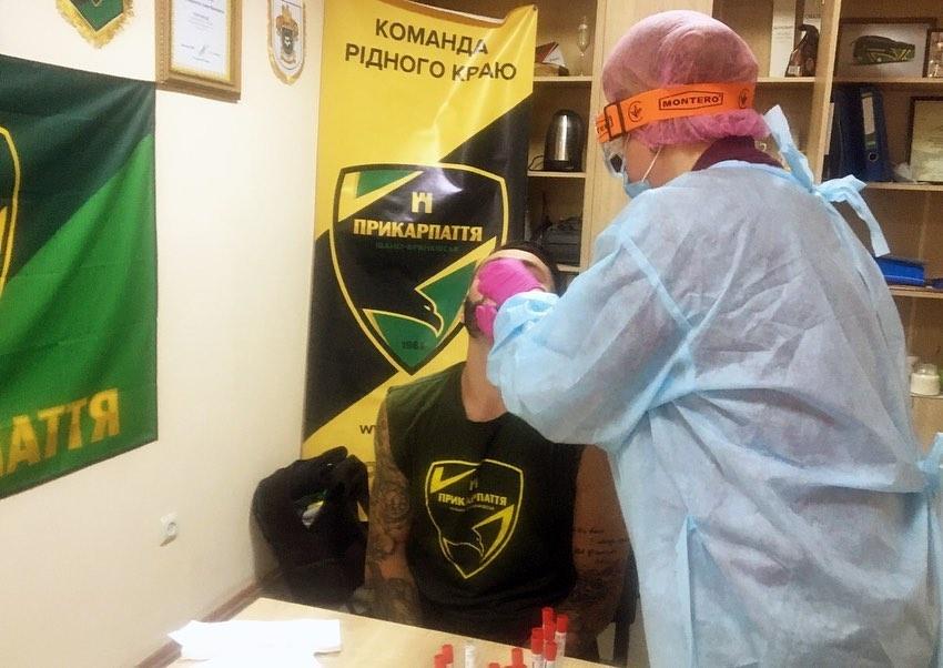 "Команда ""Прикарпаття"" пройшла тест на коронавірус (ФОТО)"
