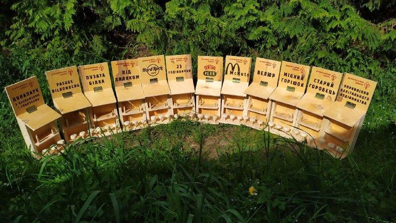 У Франківську з'явилися бари для птахів (ФОТО)