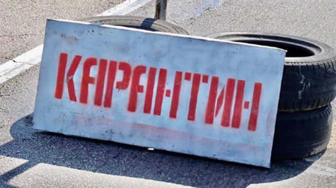 На Франківщині не можуть послабити карантин за двома показниками – МОЗ
