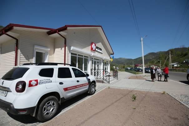 Нову амбулаторію відкрили на Верховинщині (ФОТО)