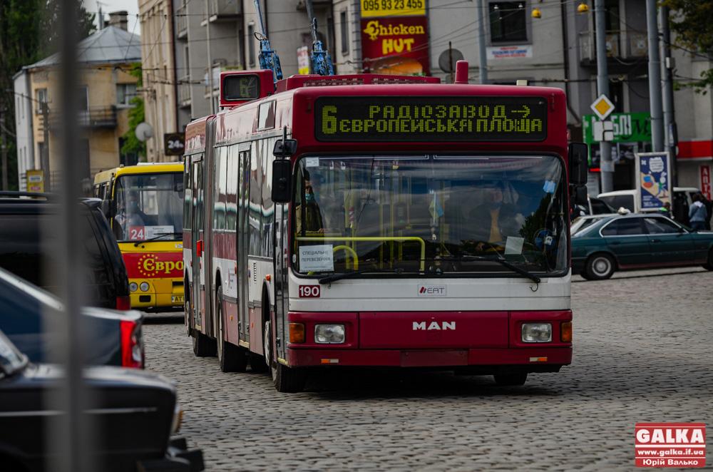 Червона зона: комунальний транспорт працюватиме за скороченим режимом (РОЗКЛАД РУХУ)