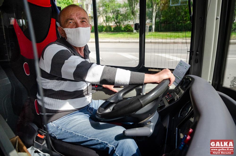 """Франківці у комунальному транспорті мають розраховуватися купюрами до 50 грн — """"Електроавтотранс"""""""