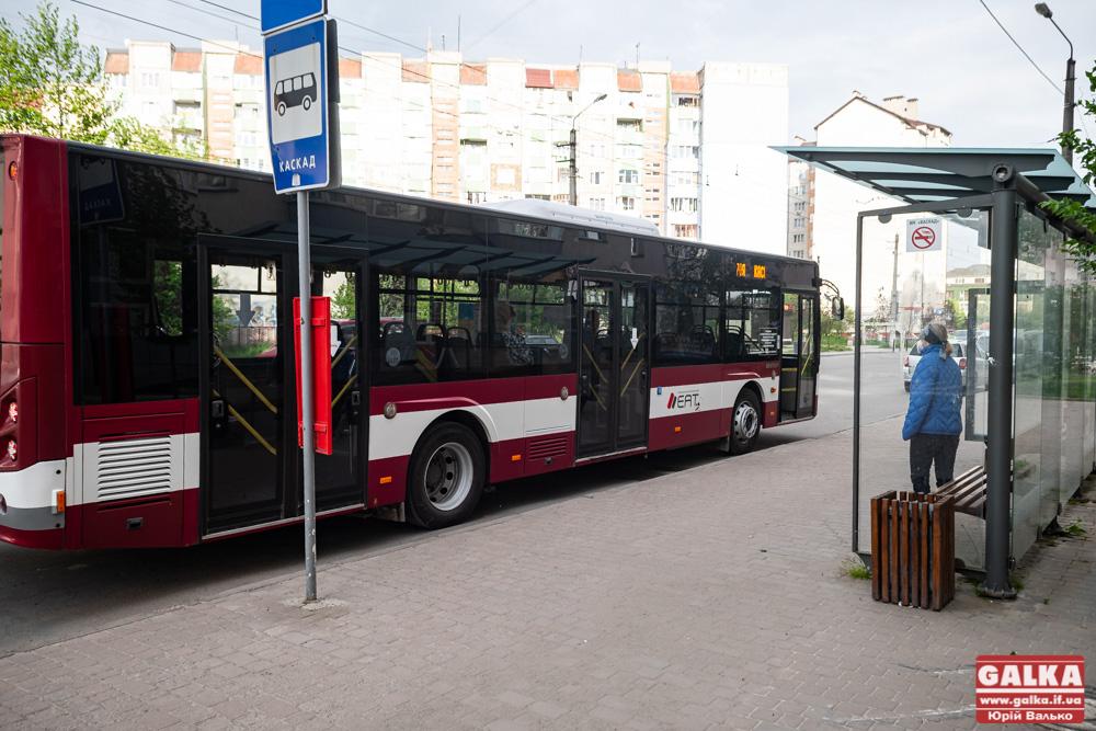Стало відомо, куди поїдуть дев'ять нових комунальних автобусів