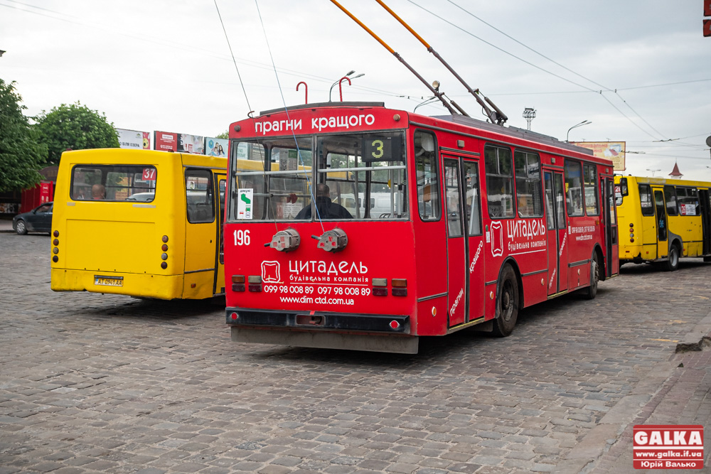 У поліції пояснили, чому в Івано-Франківську припинили рух тролейбусів