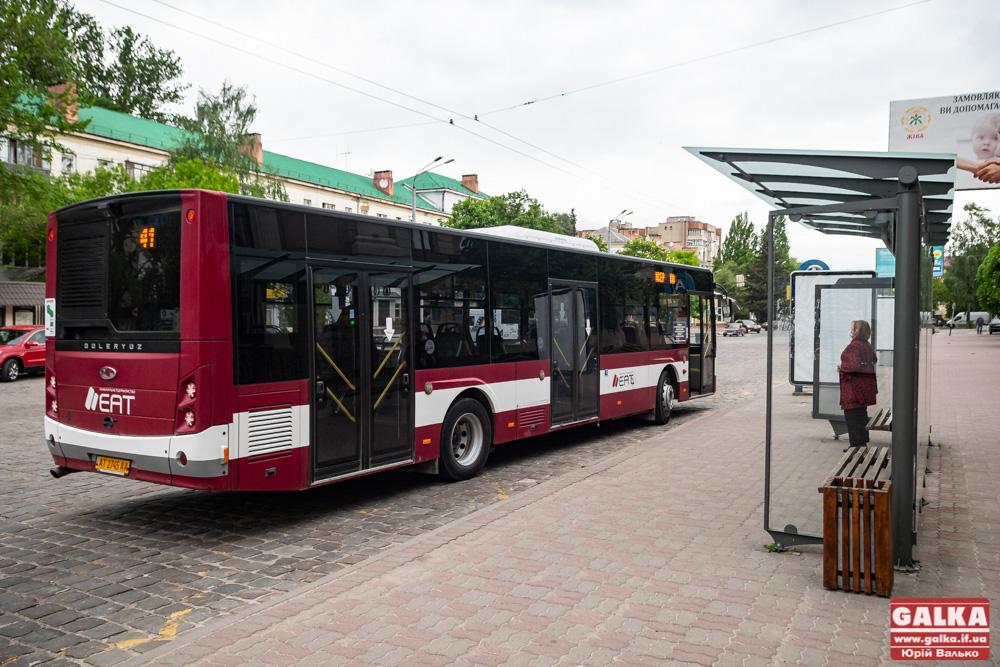 Незабаром комунальні маршрути з'єднають Франківськ із чотирма селами