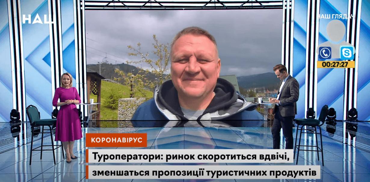 Після тривалої паузи екснардеп Шевченко появився в медіа та запропонував турбізнесу різко знизити ціни