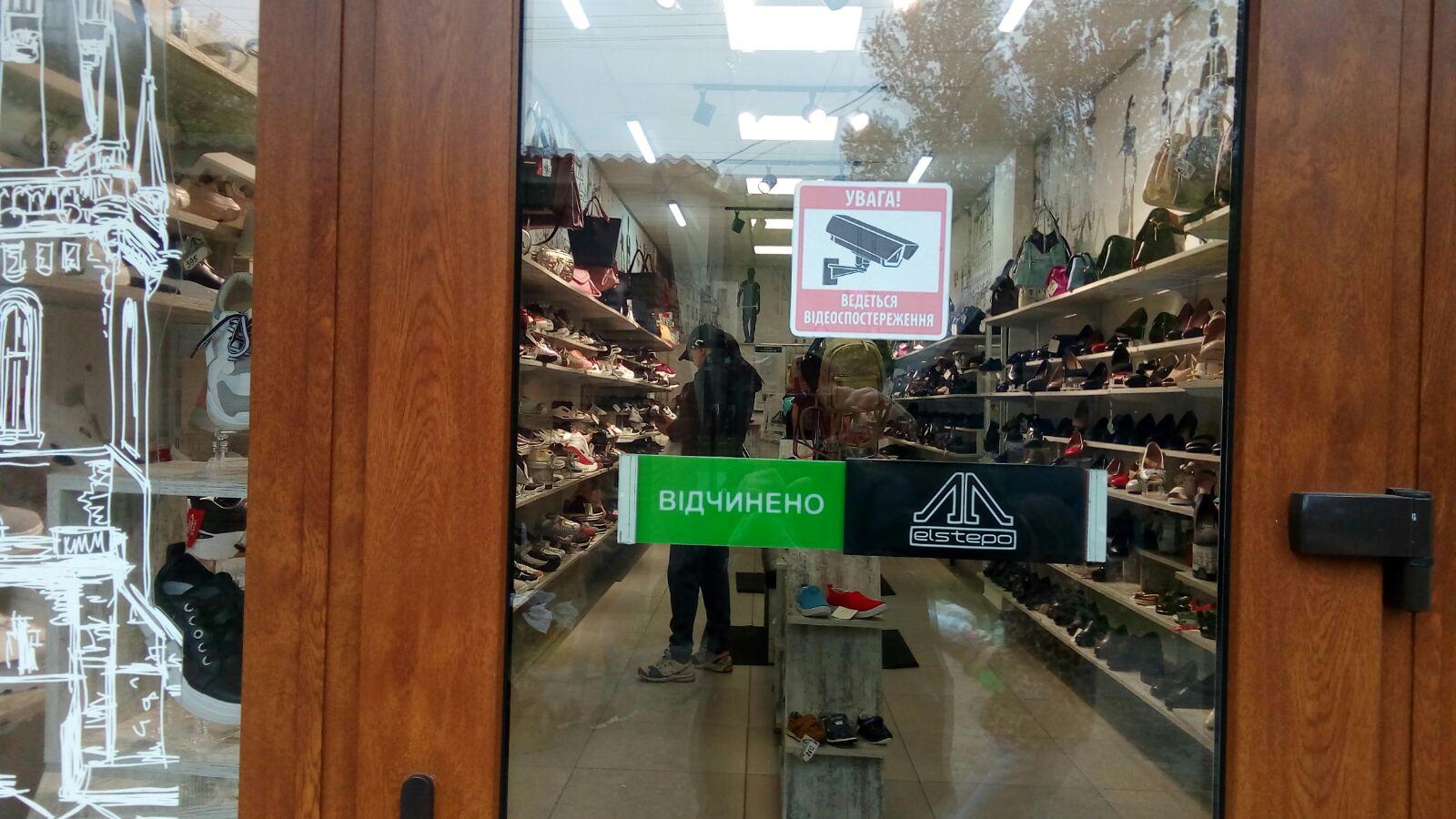У Калуші перевірили магазини на дотримання правил карантину – виявили порушення (ФОТО)