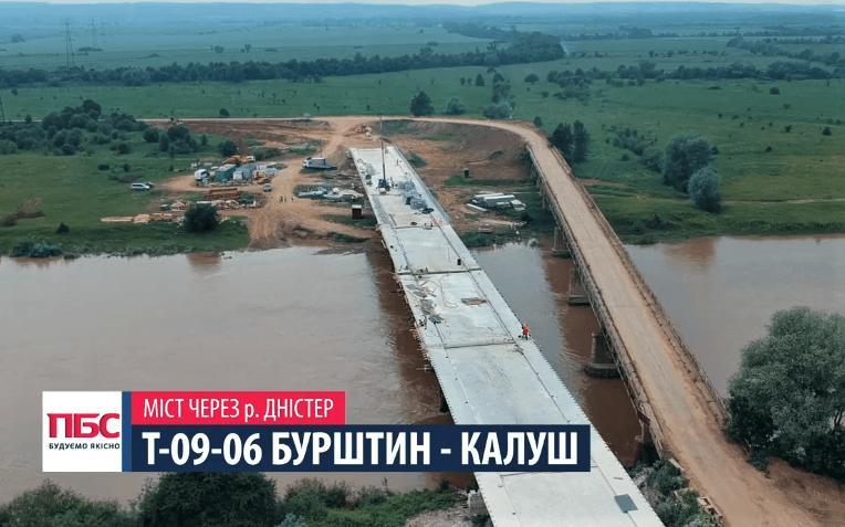 Перильне огородження монтують на мості біля селаСівка Войнилівська (ФОТО, ВІДЕО)