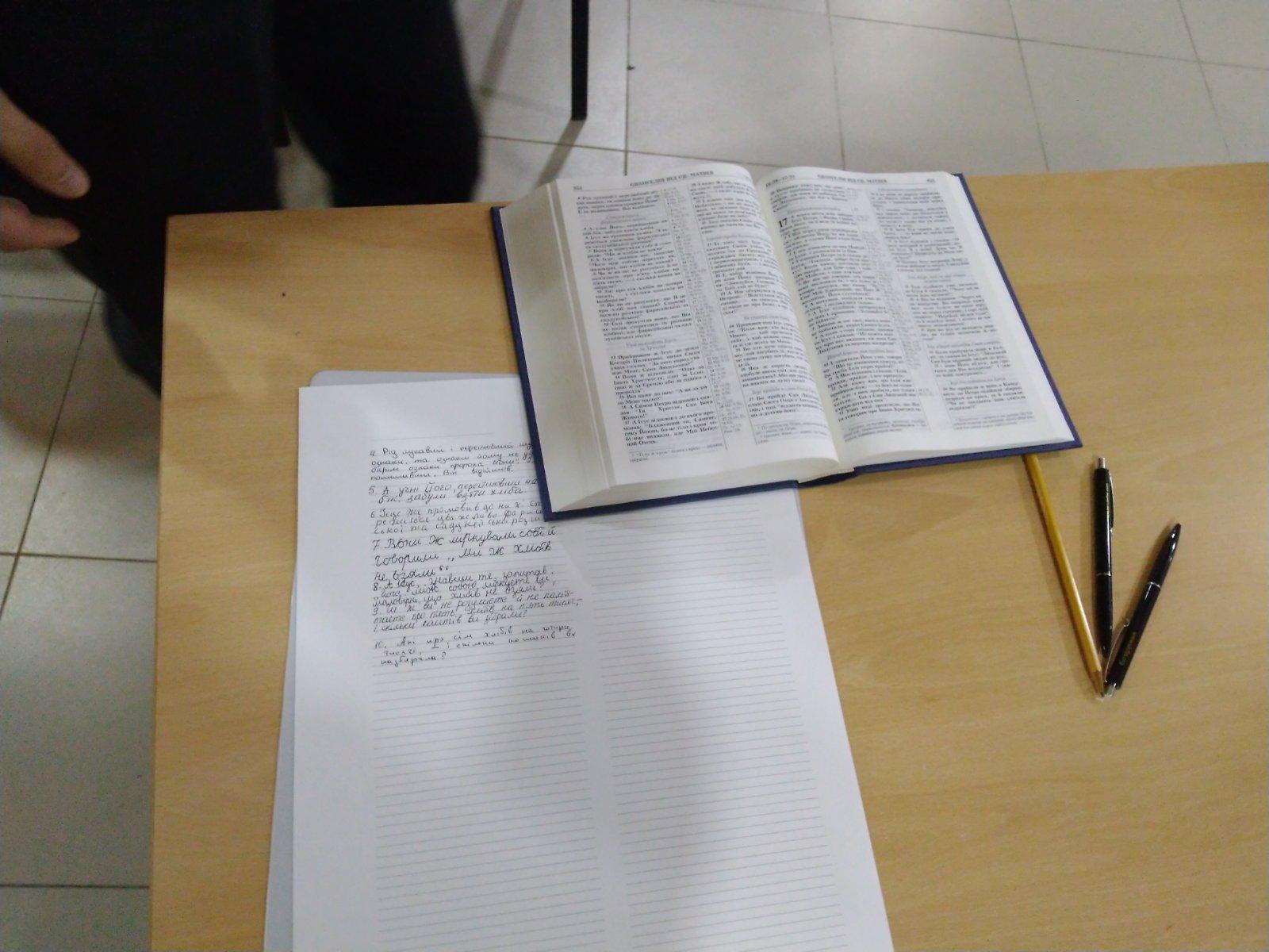 Митрополит Війтишин долучився до створення рекордної рукописної Біблії (ФОТО)