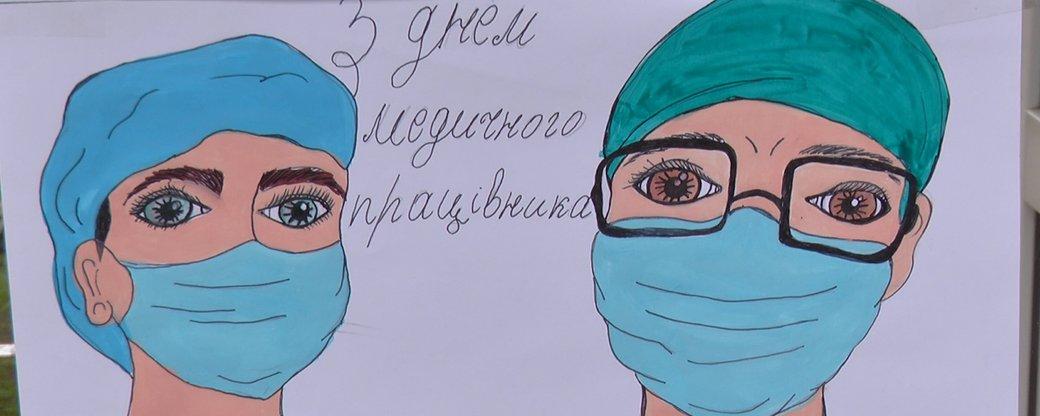 Дякуємо за вашу турботу. Маленькі франківці малюнками привітали медиків (ФОТО, ВІДЕО)