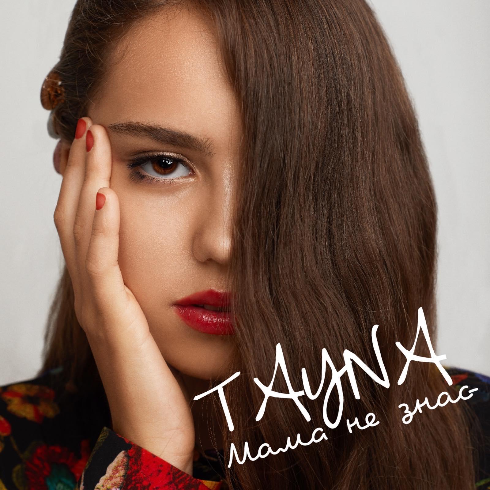 Франківська співачка TAYNA розповіла про зйомки нового кліпу (ВІДЕО)