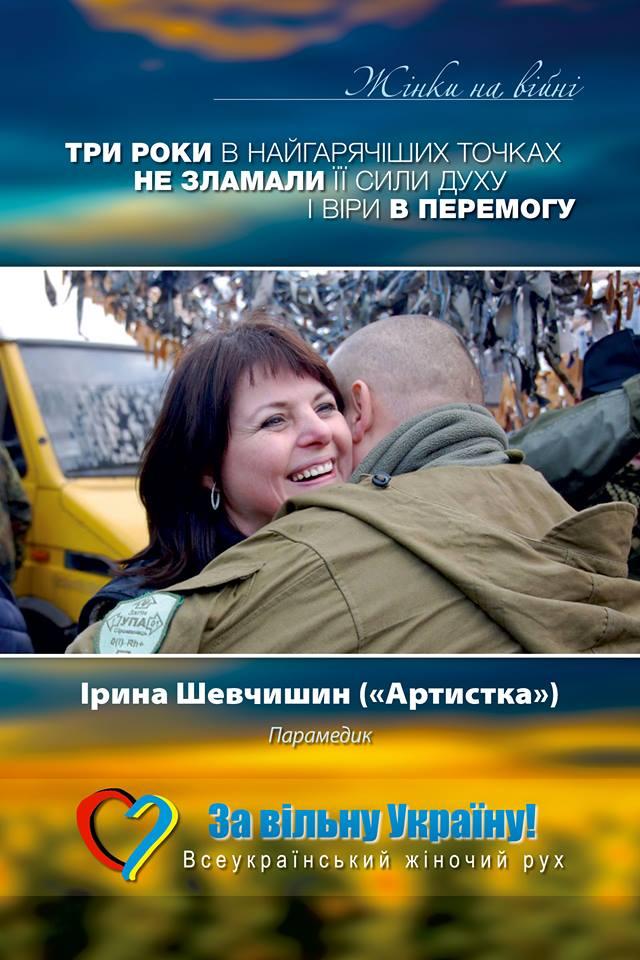 Трагічно загинула відома волонтерка-парамедик з Прикарпаття (ФОТО)