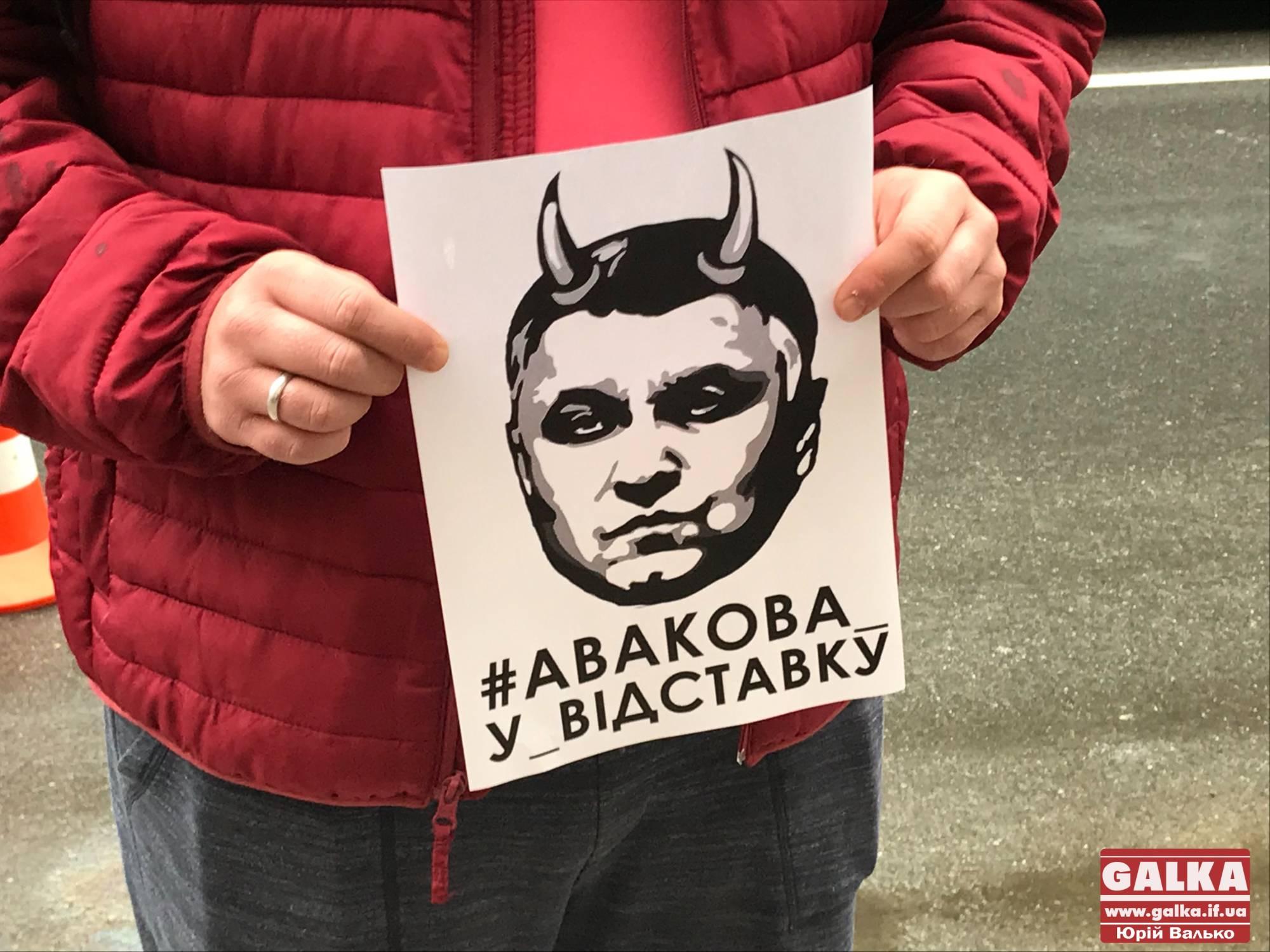 Під стінами обласної поліції активісти вимагають відставки Авакова (ФОТО, ВІДЕО)