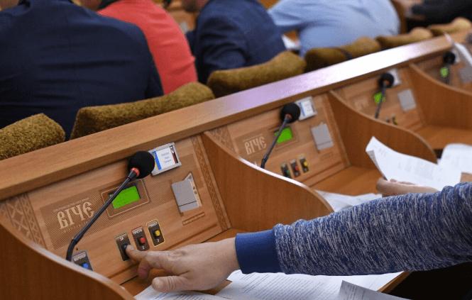 Послабити негативні наслідки пандемії: депутати прийняли Програму стимулювання економіки Франківської ОТГ
