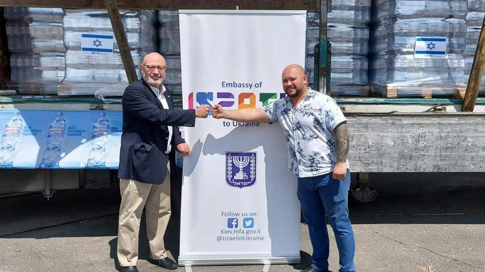Ізраїль дав 500 тисяч гривень допомоги для прикарпатців і буковинців