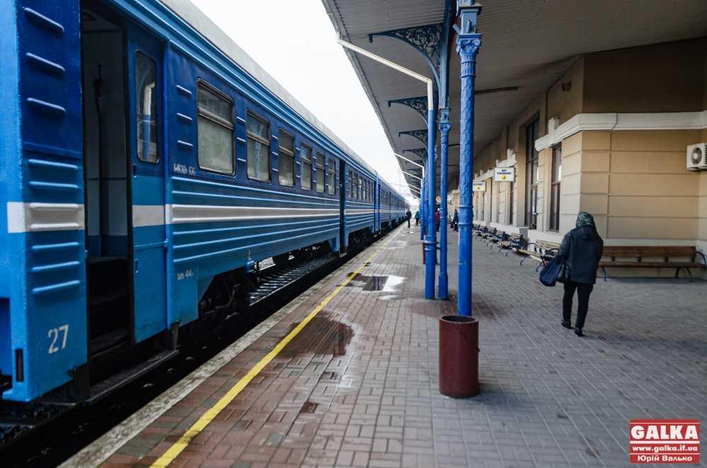 Через негоду затримуються чотири потяги, що йдуть Прикарпаттям