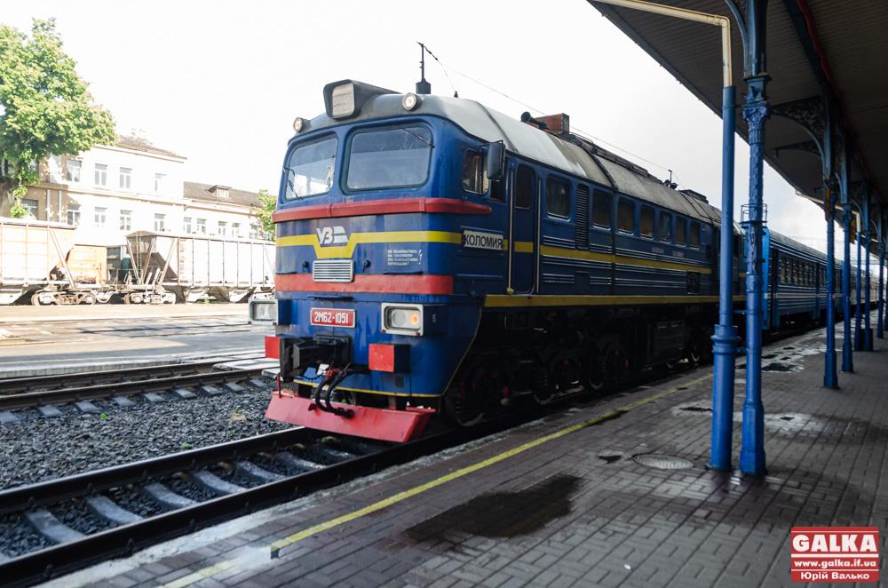 З Івано-Франківська знову можна поїхати поїздом до Києва – Укрзалізниця