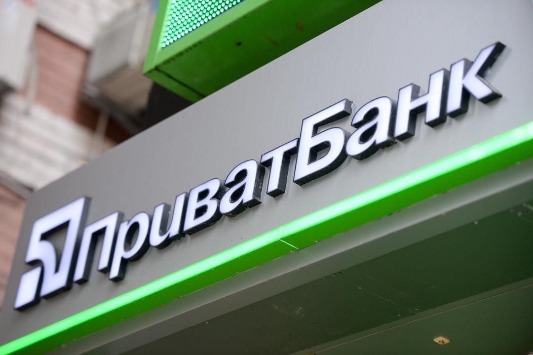 ПриватБанк знизив кредитні ставки, щоб допомогти малому бізнесу Івано-Франківщини піднятися після карантину