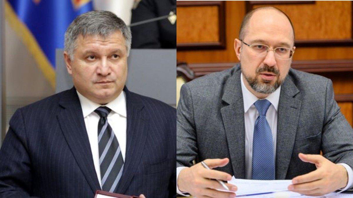 Шмигаль та Аваков летять на Прикарпаття: оцінять наслідки негоди
