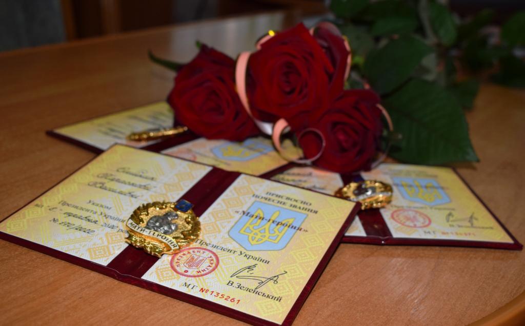 Трьом багатодітним прикарпаткам присвоїли почесні звання (ФОТО)