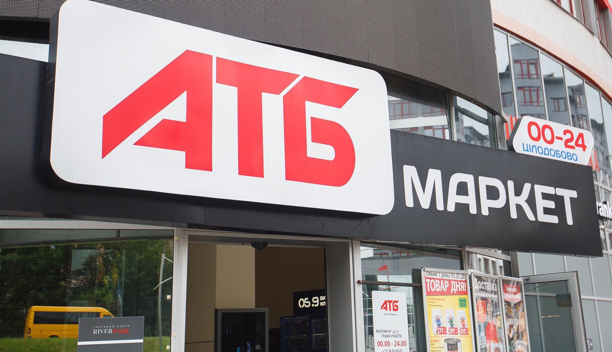 «АТБ» допомагає мешканцям Франківщини подолати наслідки великої негоди