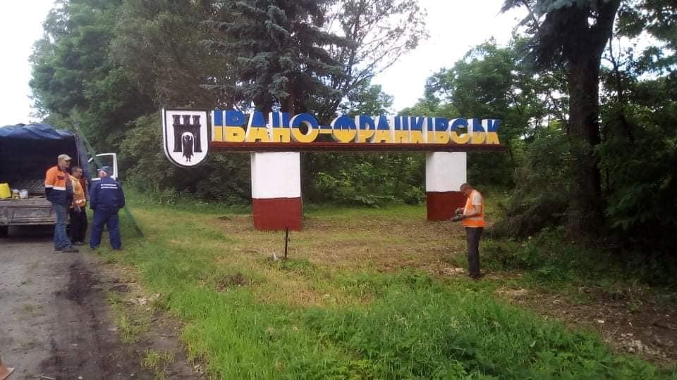 В'їзний знак у місто оновили комунальники (ФОТО)