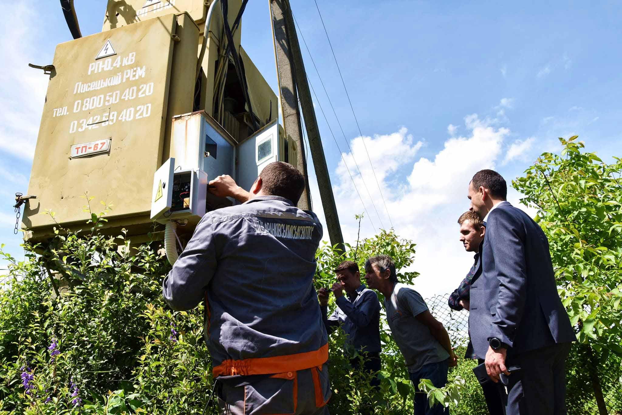 У Чернієві перейшли на GSM-систему управління освітленням (ФОТО)