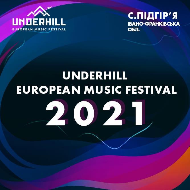 Через карантин фестиваль UNDERHILL у 2020 таки не проведуть