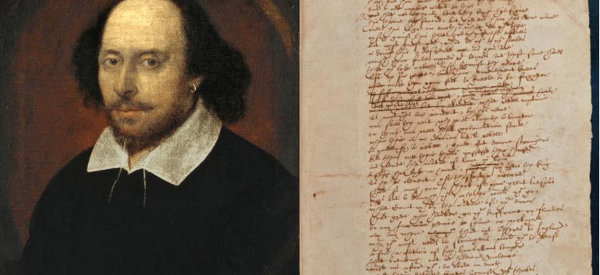 Британська бібліотека виклала єдиний збережений рукопис п'єси Вільяма Шекспіра онлайн