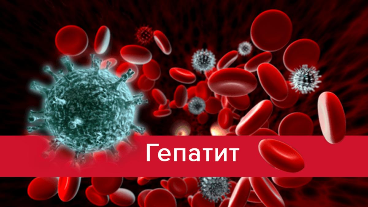 На Прикарпатті близько 8% населення хворіє на вірусні гепатити (ВІДЕО)