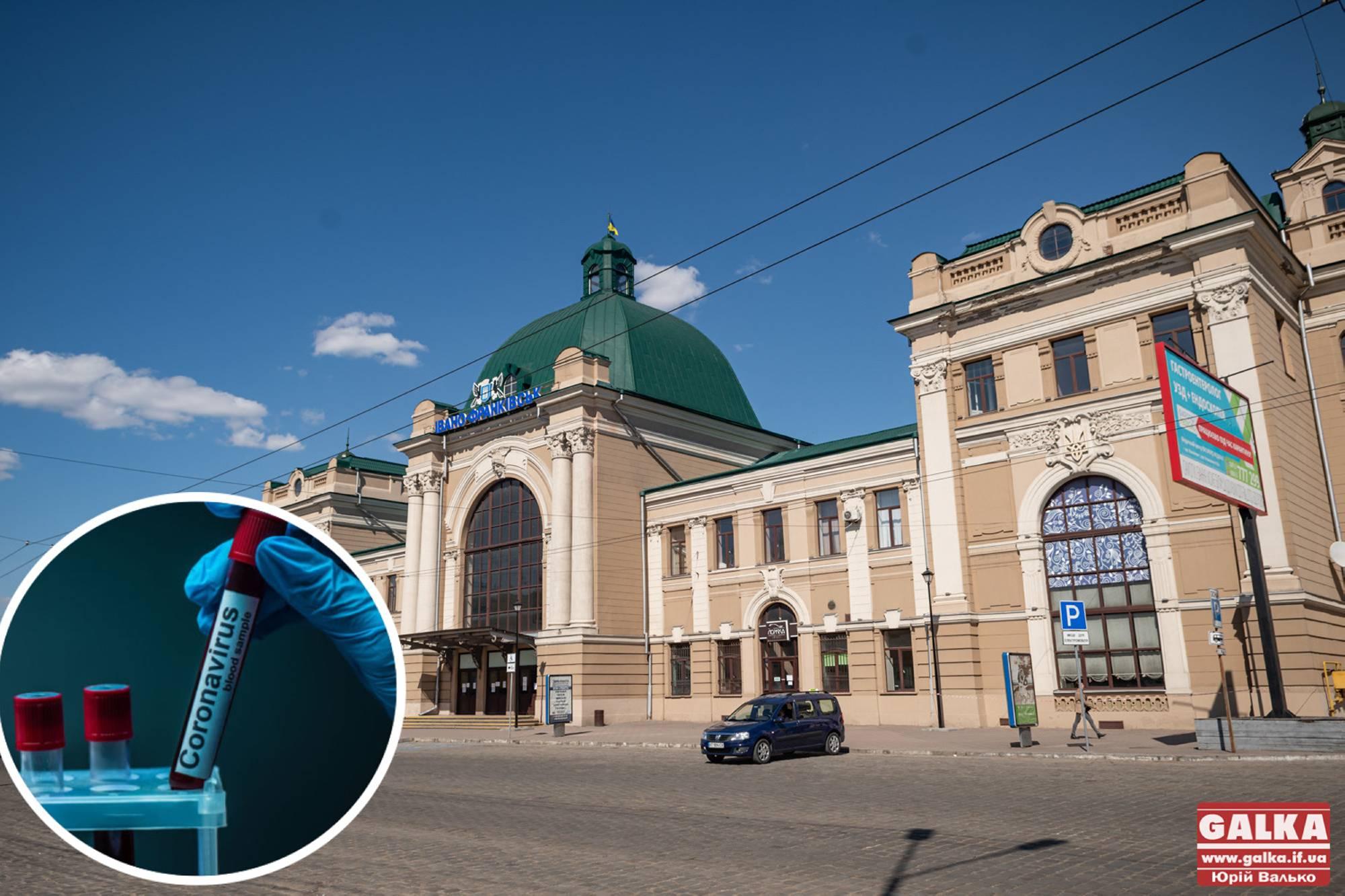 """""""Дивно з такого рішення, це чергові збитки для міста"""", – Марцінків про Франківськ у червоній зоні"""