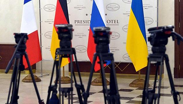 """У Берліні відбулася """"нормандська зустріч"""" на рівні політрадників: в Офісі президента розповіли про результати"""