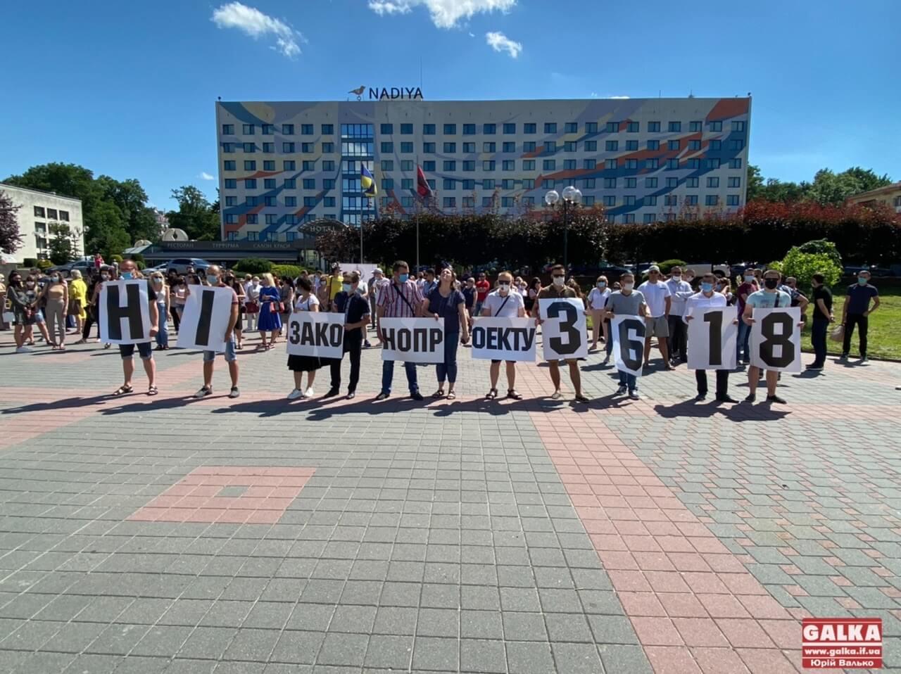 «Не захищає, а знищує професію»: ріелтори Франківська протестують проти нового законопроєкту (ФОТО)