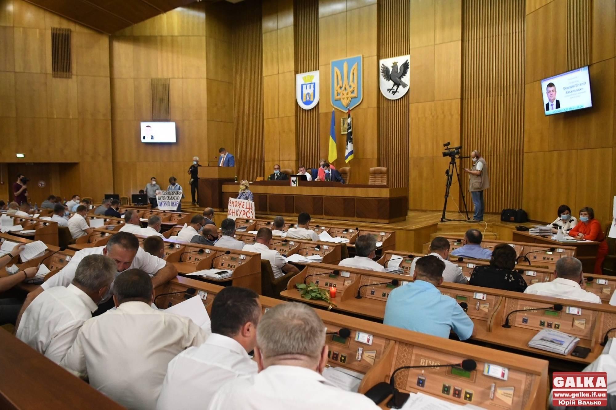 Облрада просить Уряд виділити додаткові кошти для ліквідації наслідків негоди
