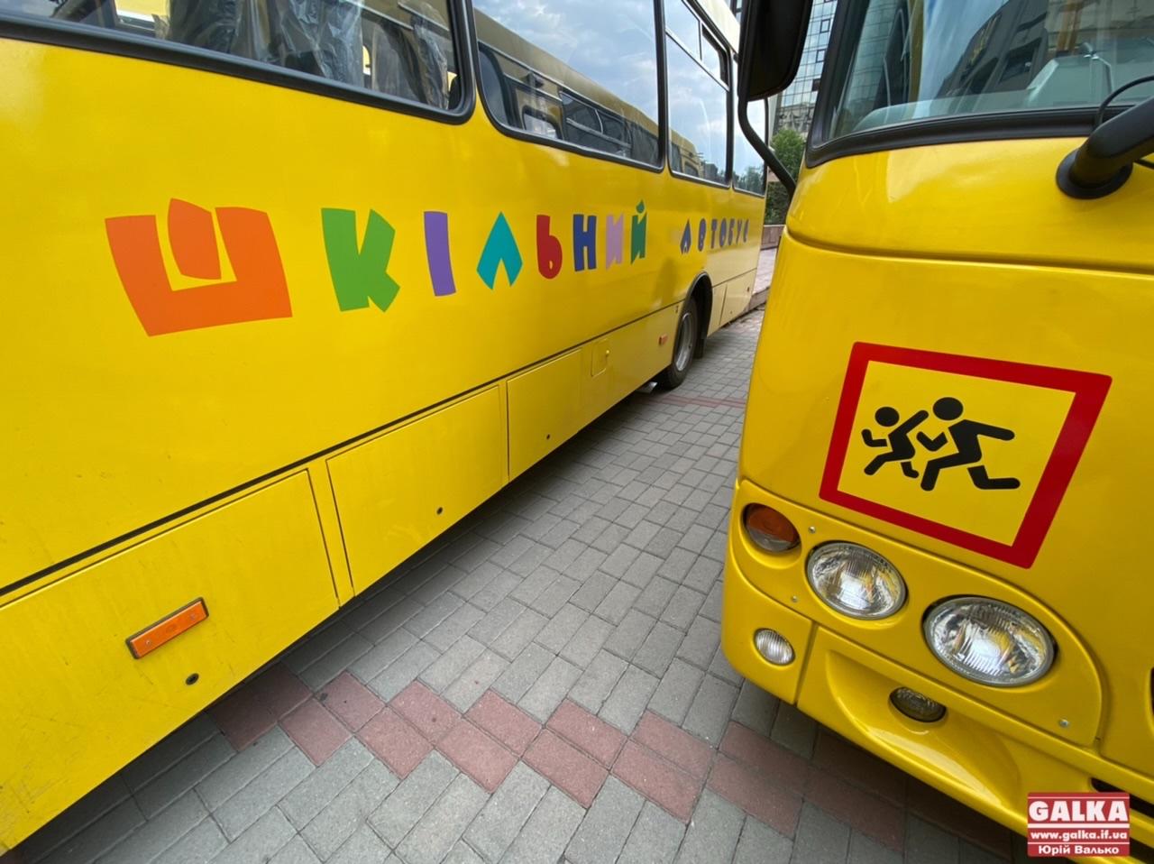 """""""Продовжуємо працювати над придбанням техніки для резерву"""", – нардеп Прощук про шкільні автобуси"""