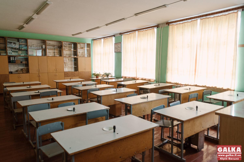 Батьки, учні та вчителі зможуть долучитися до розвитку шкіл на Прикарпатті