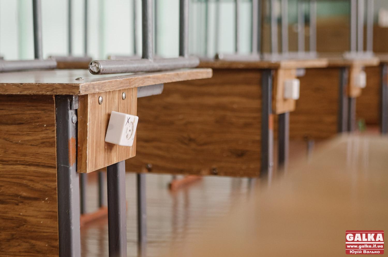 STEM-центри та опорні школи - у пріоритеті: як фінансують освіту на Прикарпатті (ФОТО)