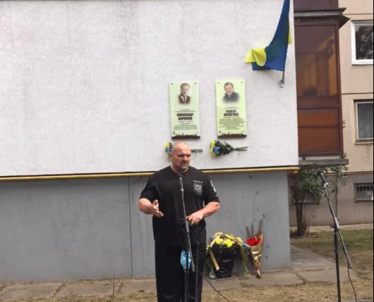 У Франківську відкрили пам'ятну дошку Роману Вірастюку (ФОТО)