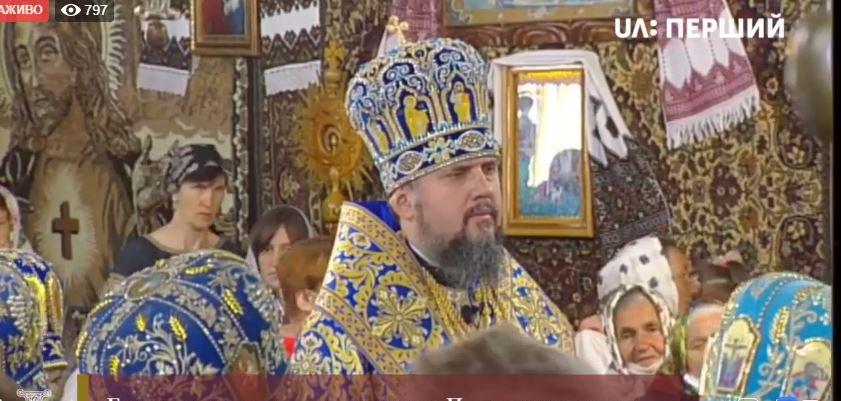 Глава ПЦУ Епіфаній очолив святкову літургію в Шешорах (ОНЛАЙН ВІДЕО)